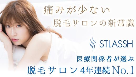 stlassh_516×292